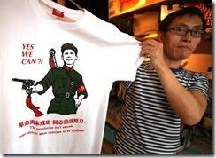Obama-Diplomacy-Beijing-China