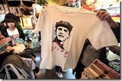 Obama-Mao-Clothing-China