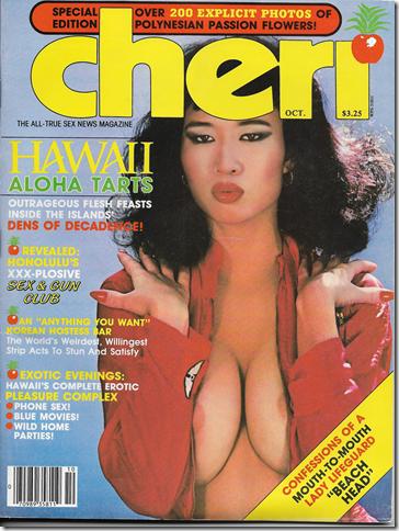 Cheri1983_10Cover